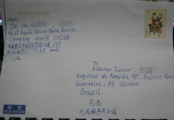 从青岛寄信到莱西夏格庄需要多长时间?