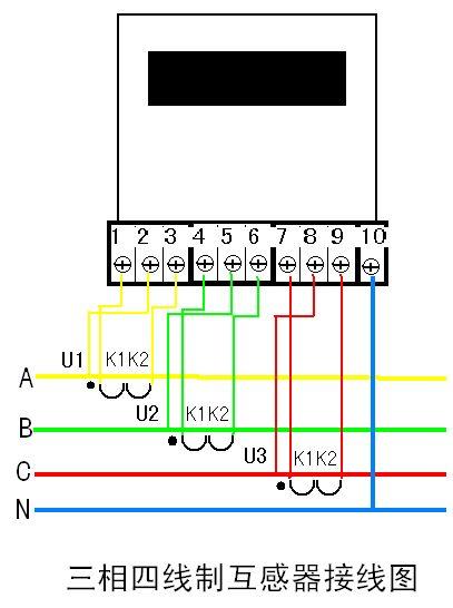 三相三线电表经互感器采集器接线方法