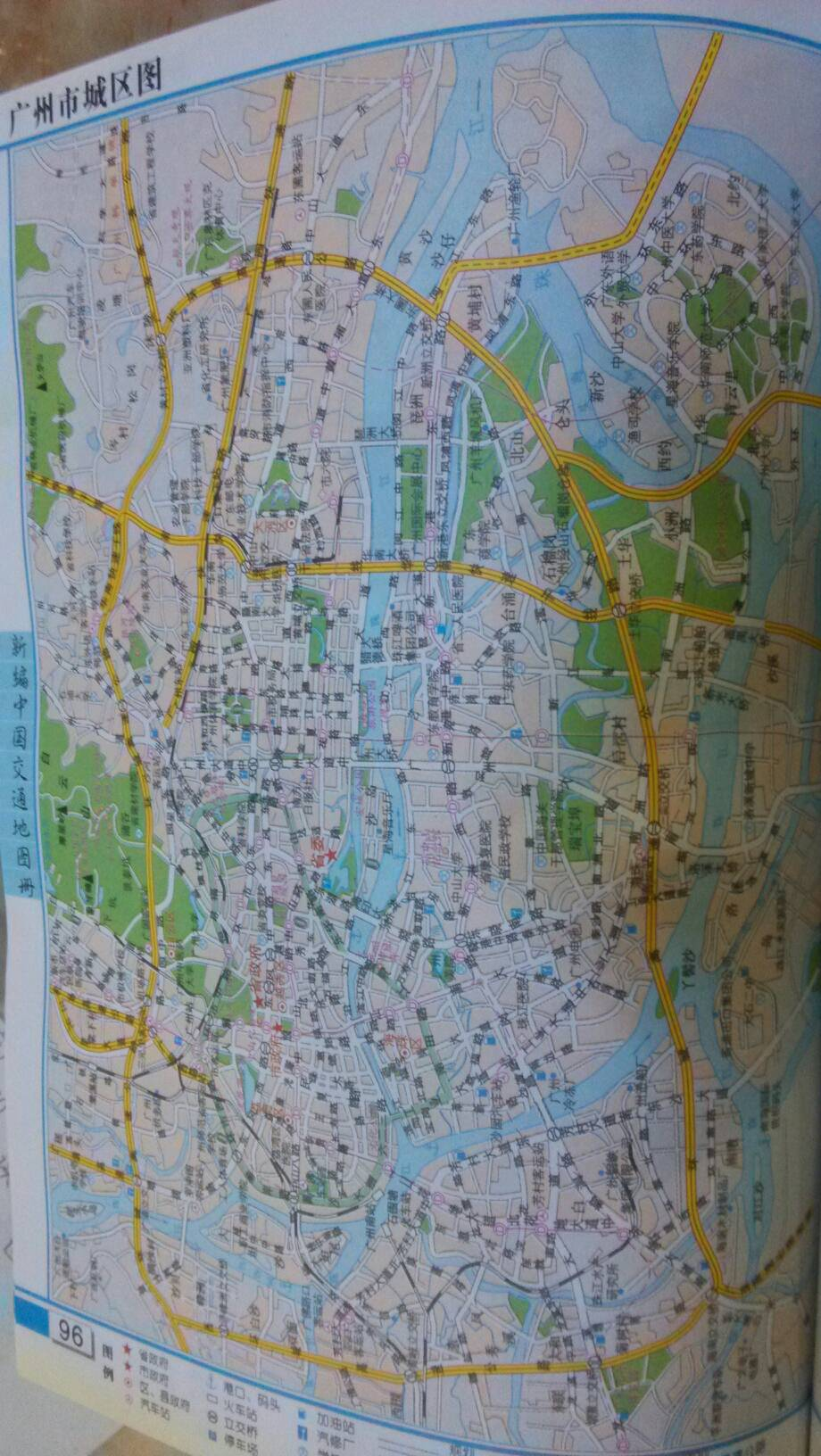广州市地图