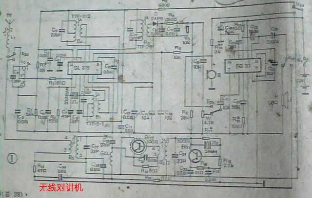 求简易对讲机的电路图和原件清单!急