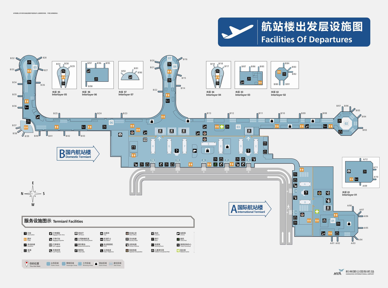 由杭州萧山国际机场b航站楼飞往西安咸阳国际机场,执飞机型为空客a320图片