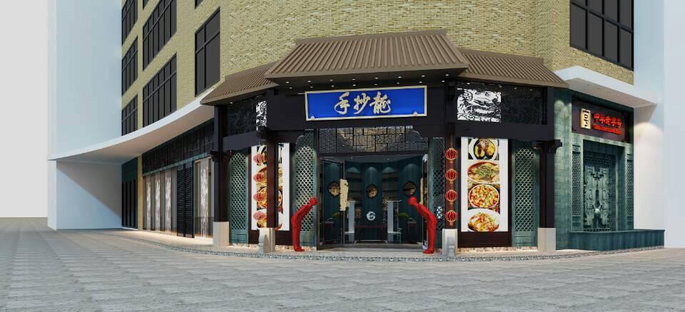 用马赛克装修一个中式餐厅门头会是什么效果