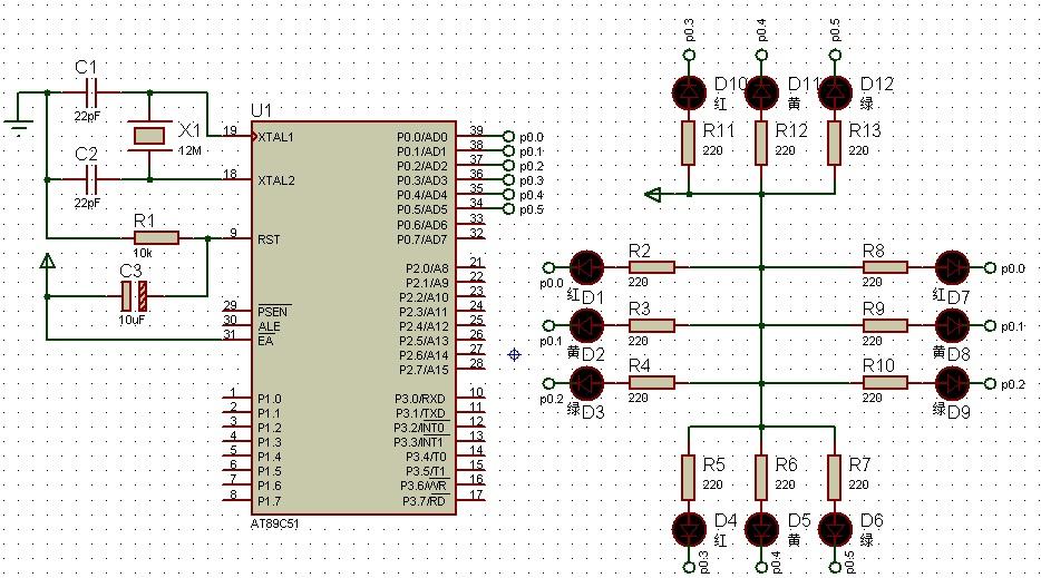 单片机交通灯汇编语言程序,只需红黄绿灯顺序亮就行了