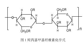 羟丙基甲基纤维素的化学式怎么写?图片