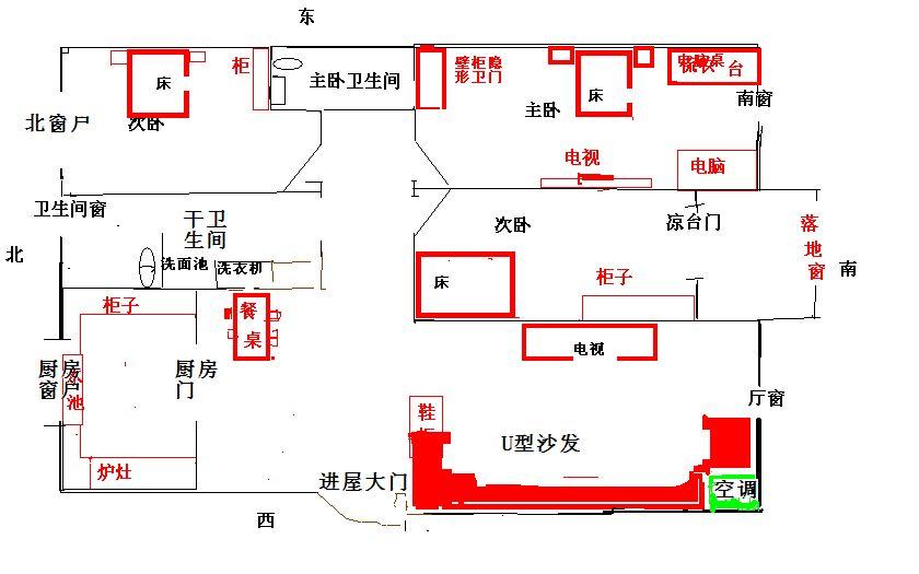 电路 电路图 电子 户型 户型图 平面图 原理图 840_525