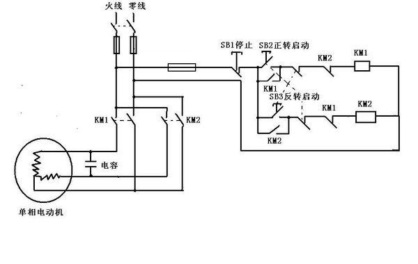 220v电机正反转接线图