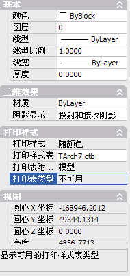 CAD标注不出打印的截图,解决!有中线补充cad画尺寸快捷键图片