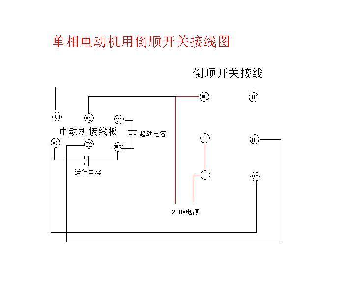 电路 电路图 电子 户型 户型图 平面图 原理图 700_600
