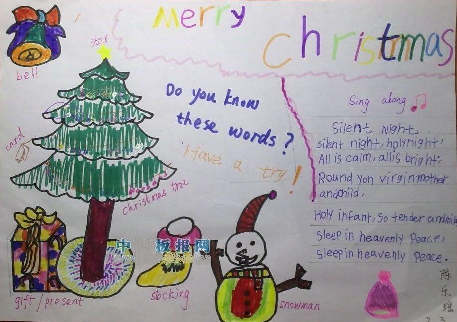 关于圣诞节的英语手抄报六年级8开纸