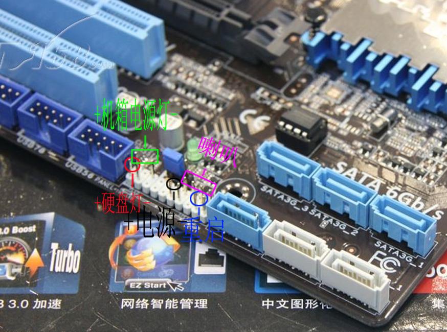 华硕p8z77 vlx主板连接机器问题?