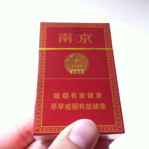 这样的南京烟一包卖多少钱?