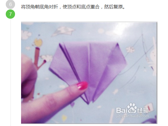 手工折纸百合花详细步骤怎么折?