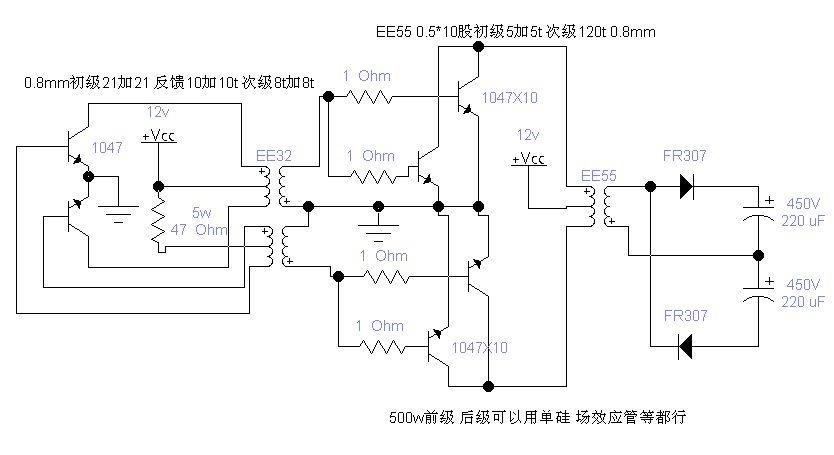 高频电鱼机电路图
