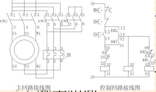 正泰交流接触器cjx2-6511正反转应该怎么接线