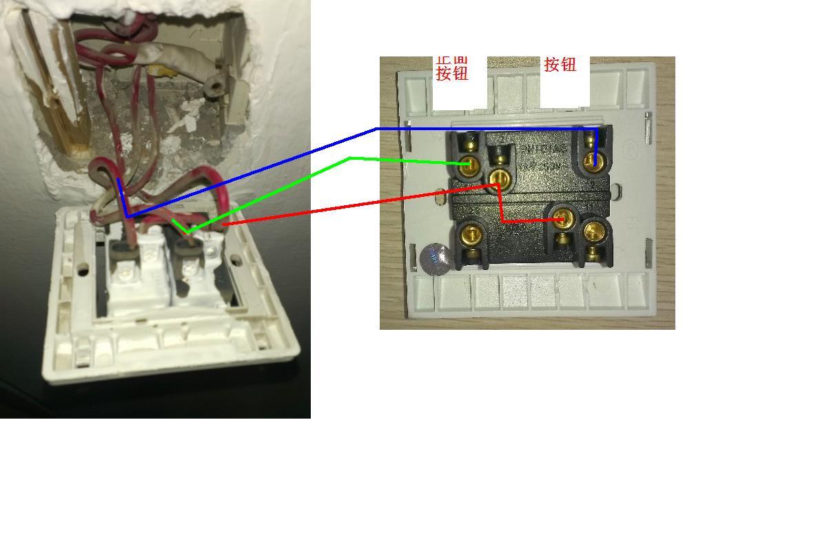 2个开关控制2个灯,怎么接?图片