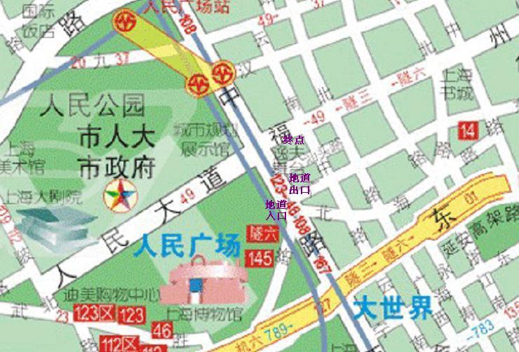 上海人民广场附近建行.急