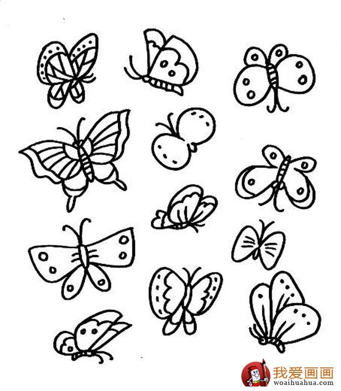 爱心和蝴蝶的简笔画知道了吗