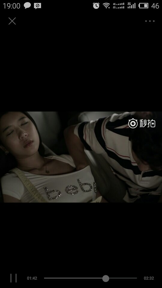 一部韩国电影,朋友是一个男的送他美女的内容回家,然后在车上搞了,求妻子皮靴电影图片