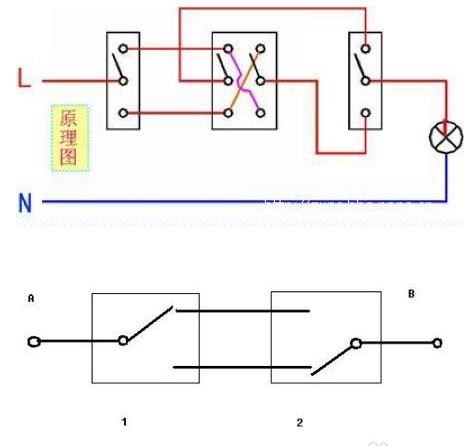 双联单控开关怎样画电路图