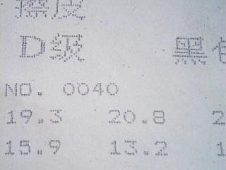 用图片或软件在针式打印机打出下面字体的这种字.设计家字体图片