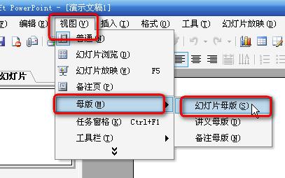怎么删除呢? ps:我是想删除非编辑的文字,是模板上的文字呢!
