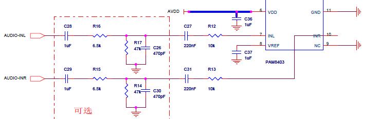 pam8403输入电路 35 pam8403输入部分的阻容串联是什么作用,值怎么