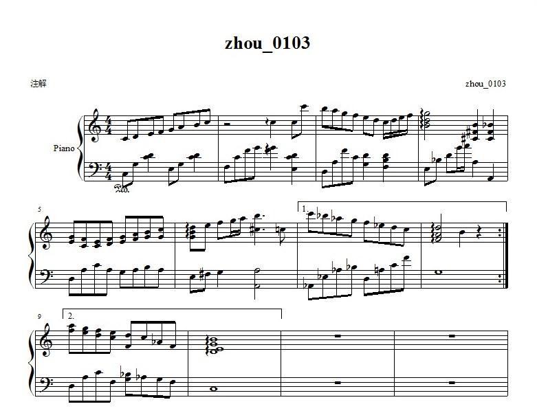 求大神给c钢琴大调音阶配和弦