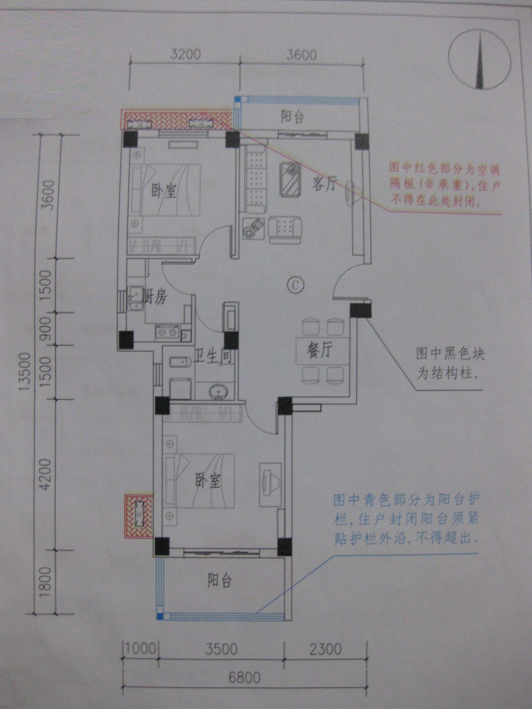 求装修达人帮助简单设计一下,我是80平米两室一厅的房子