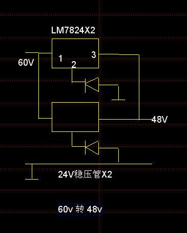 要把电动车转换器直流60v转dc12v8a电路要改成dc60v转