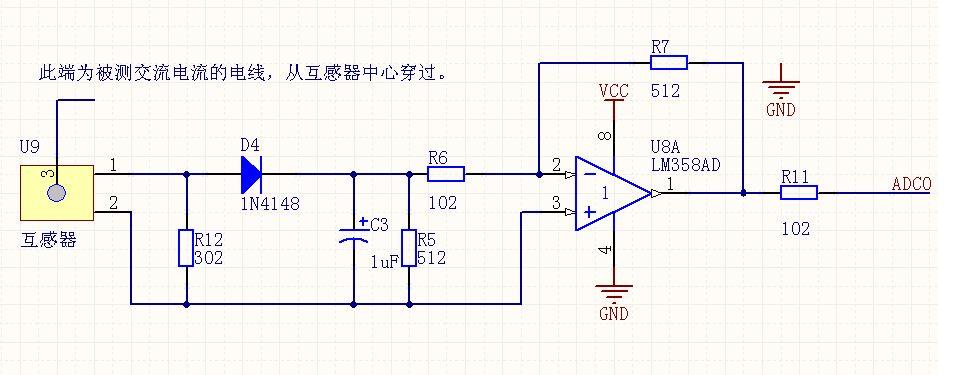 展开全部 用电流互感器之后进行放大比较可检测出有电流流过.