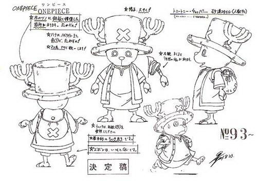 求海贼王乔巴的三视图,急求做maya用的,明天要交作业