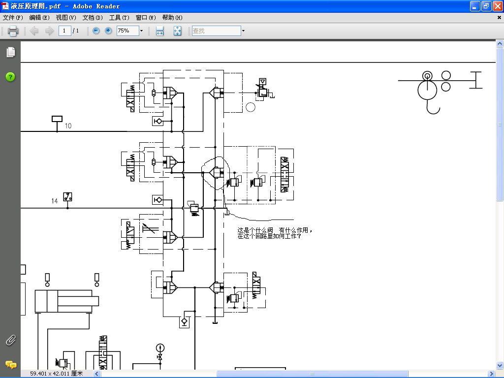 液压原理图中,这个阀不认识,是什么意思? 和插装阀符号差不多?谢谢了图片