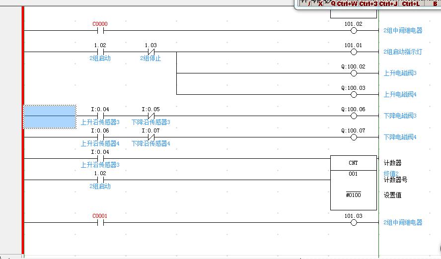 欧姆龙plc cp1e梯形图程序哪里存在问题,求大神指点图片