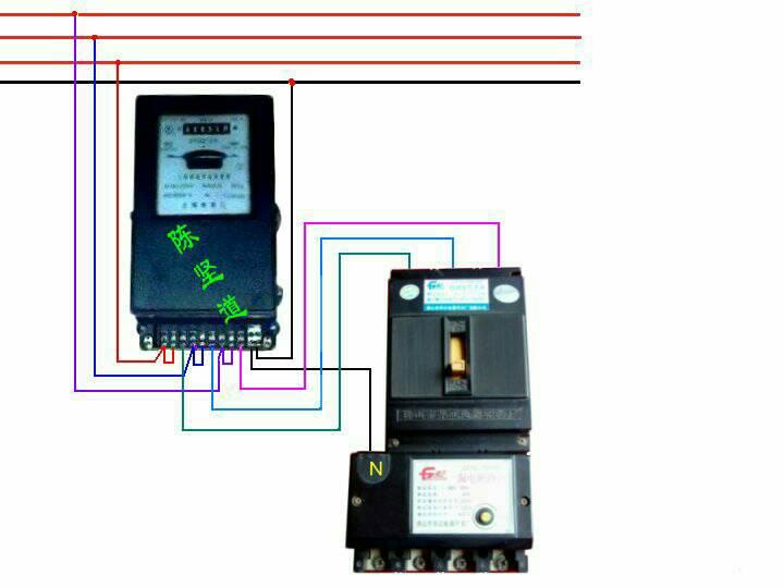 老式单相电表接线图