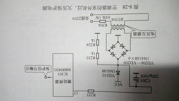 当空调开机后,室外机控制电路板不工作时,主要应检查一下检测过,欠压