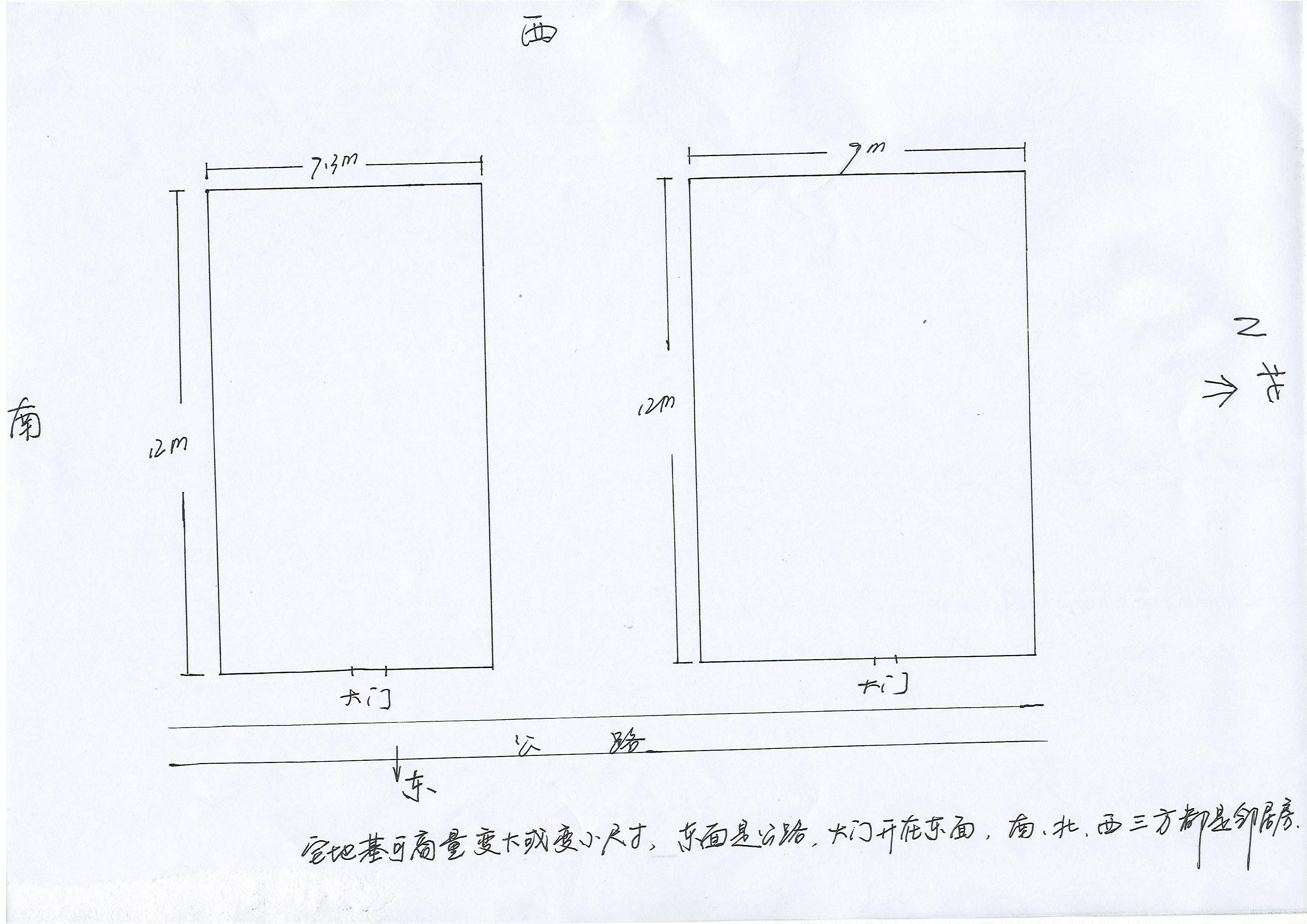 求助*农村自建房,求设计图 5 地基东西12米,南北10米,门开在东面.