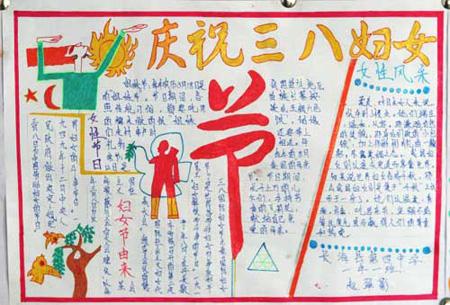 幼儿大班三八妇女节画花朵