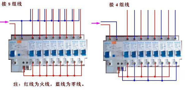 断路器和漏电开关如何接线实物图