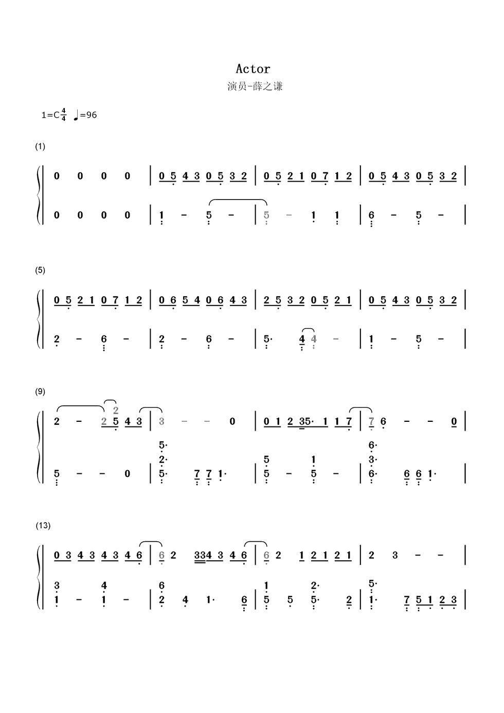 《演员》钢琴数字简谱
