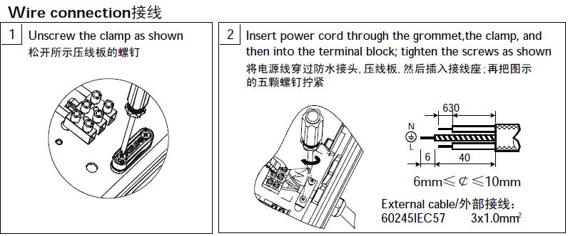 追问 镇流器,电容,启动器的电路图接法 追答  本回答由网友推荐 已赞