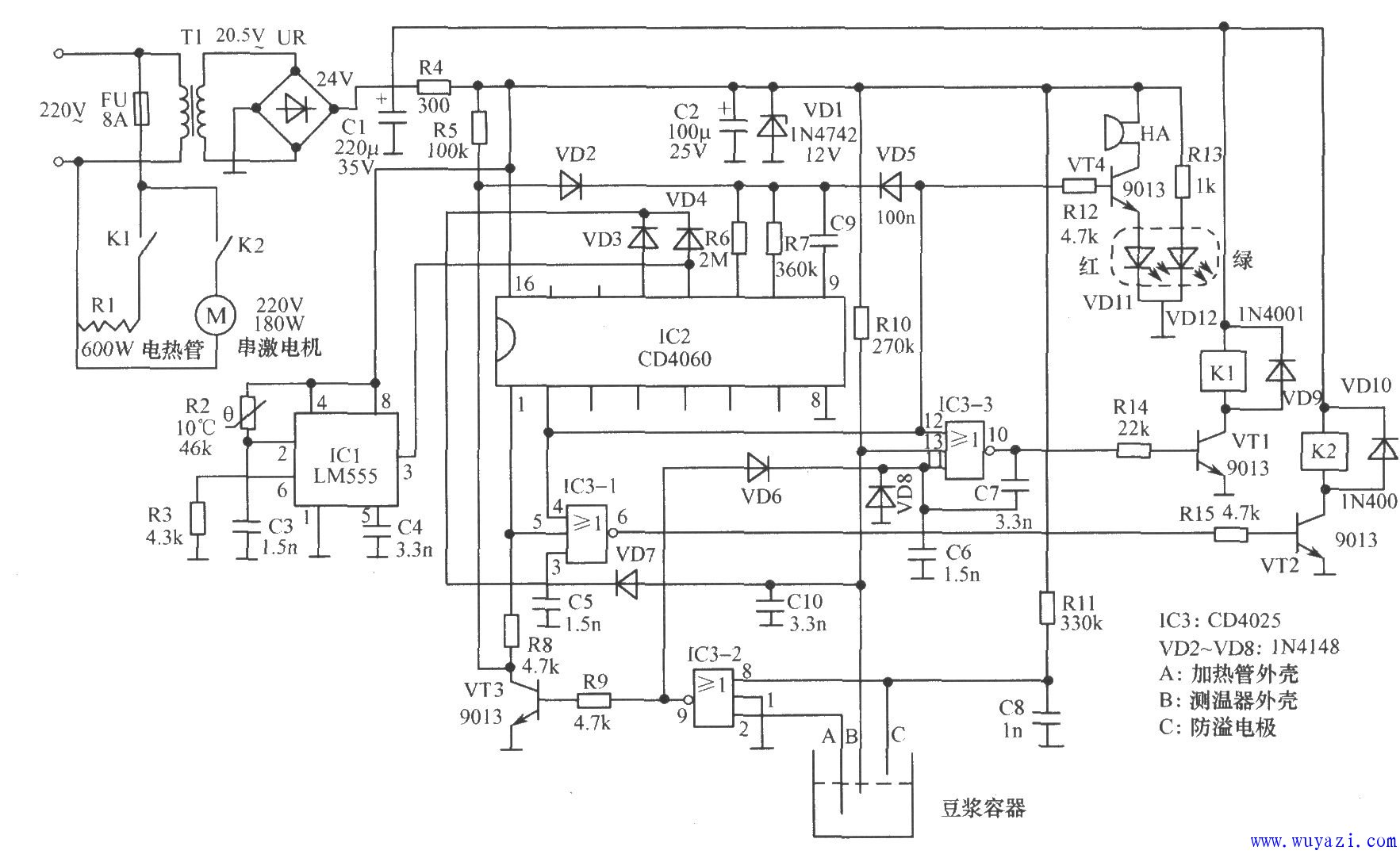 苏泊尔豆浆机原理电路图