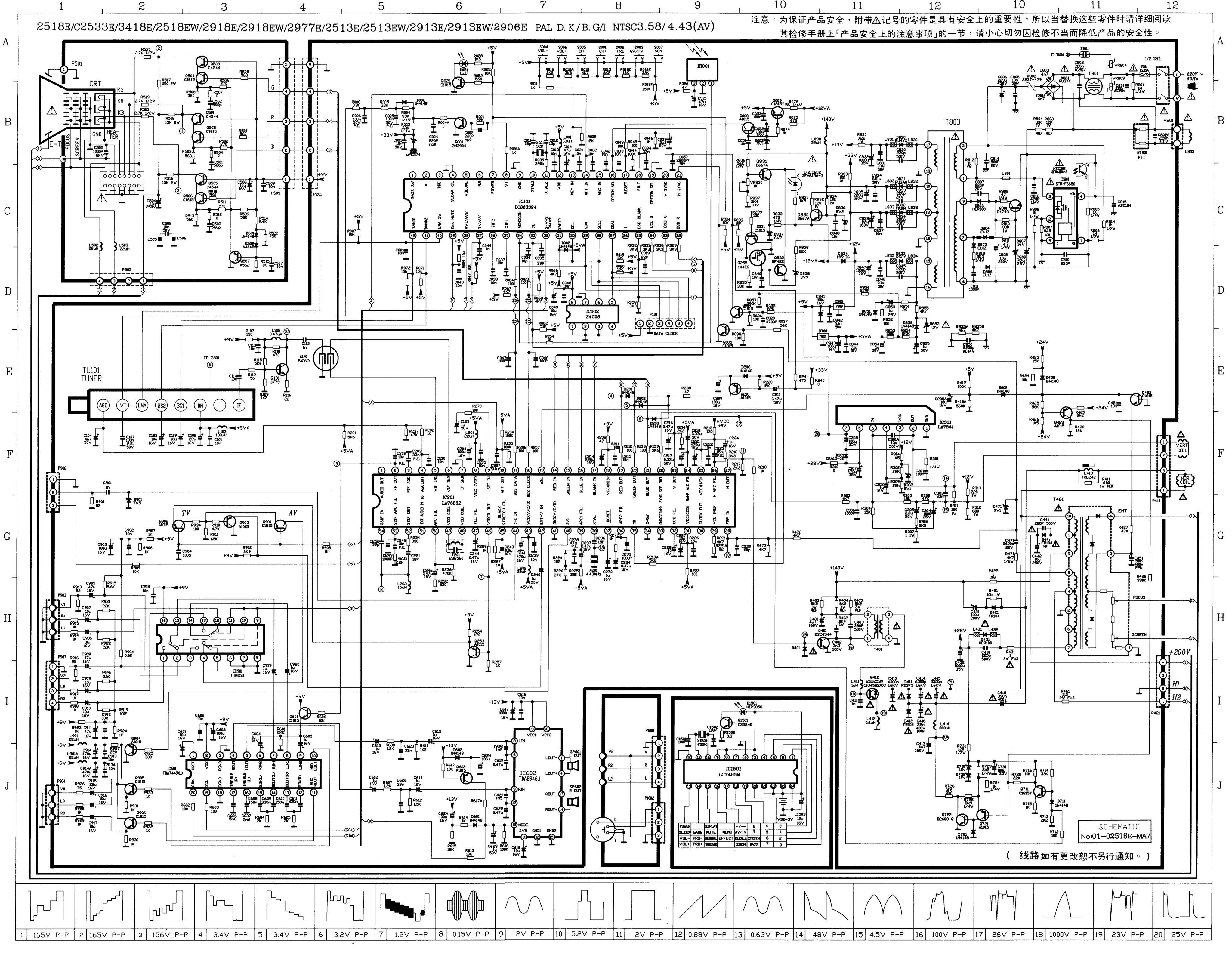 tcl2977e电视机av部分电路图