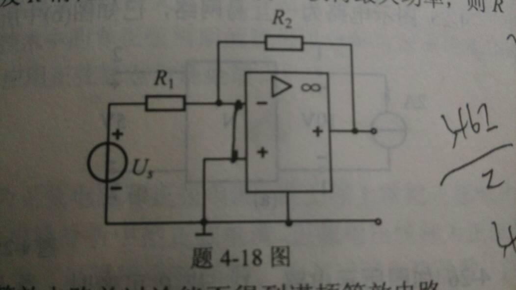 求图示运算放大器电路的戴维宁等效电路,并讨论能否得到诺顿等效电路.