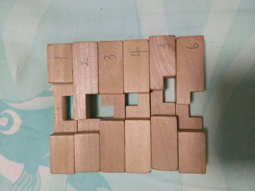 六块孔明锁怎么拼,有图,求详细解法