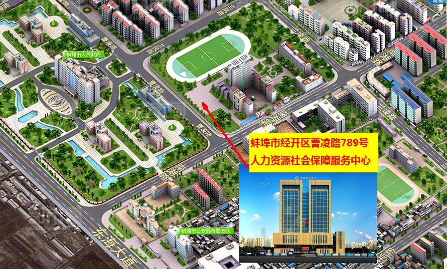 【蚌埠市医疗保险管理中心】蚌埠市医疗保险管理中心电话,蚌... 图吧