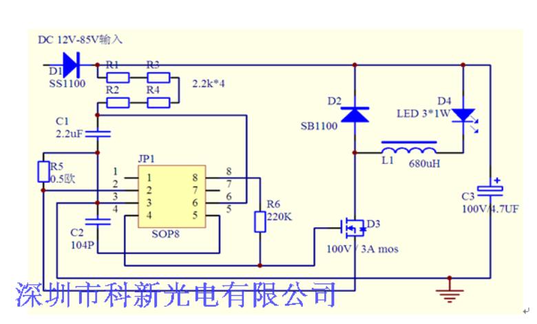 led电源电路图中这个芯片是什么型号10