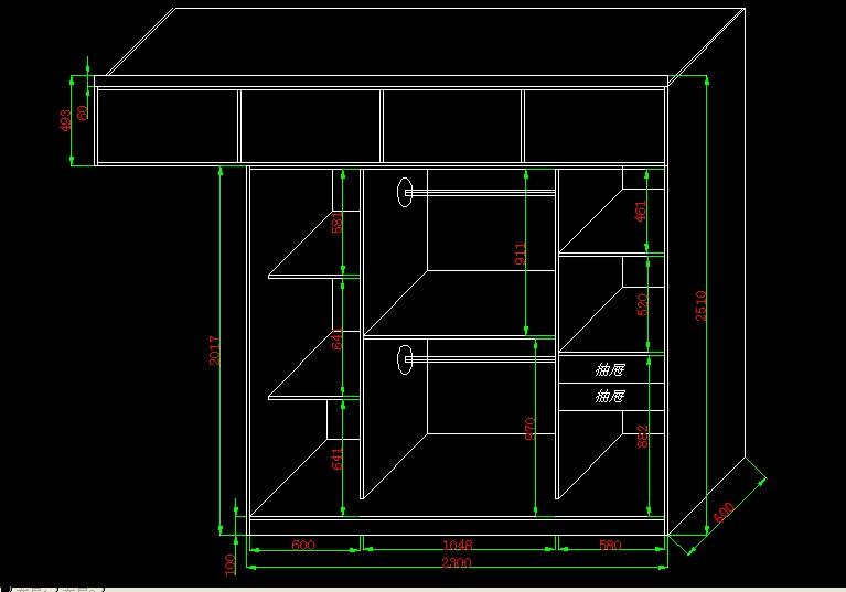 家具立体图 cad