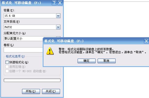 2u盘无法格式化.显示