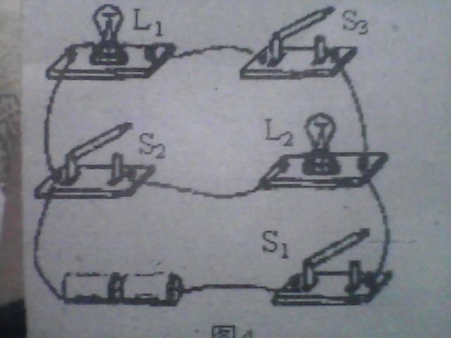 物理题,实物图画电路图.