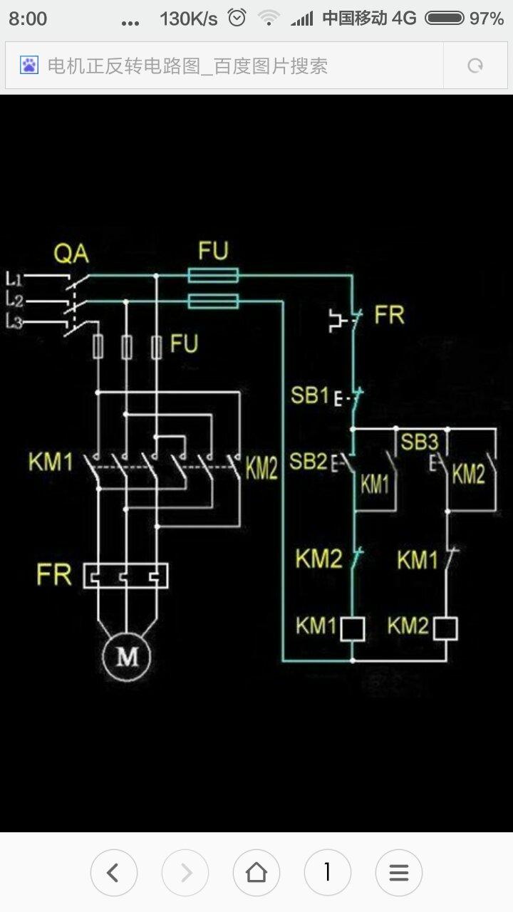 两个交流接触器控制电机正反转实物接线图